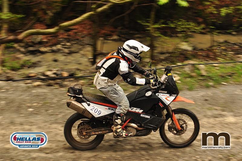 Hellas Rally 2014 – výsledky