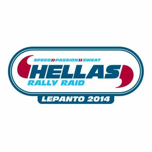 Hellas Rally 2014
